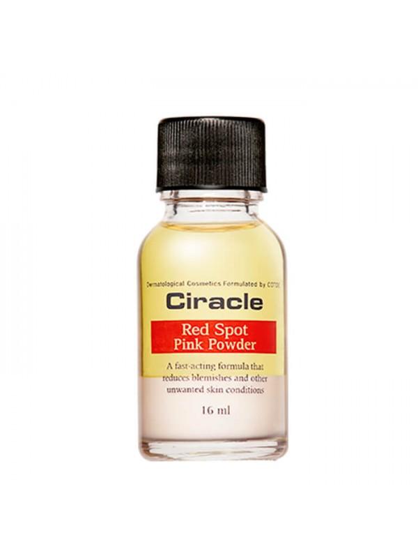 Ciracle Red Spot Pink Powder 16ml