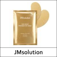 JM Solution 24K Gold Premium Eye Mask  2шт