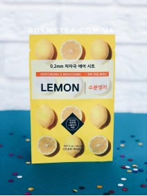 Etude House 0.2mm Lemon