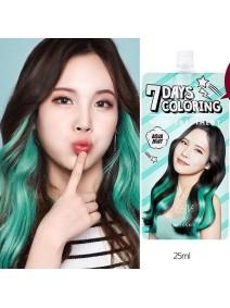 Missha 7Days Coloring Hair Treatment - Aqua Mint