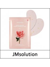 JM Solution Glow Luminous Flower Firming Eye Mask 2шт