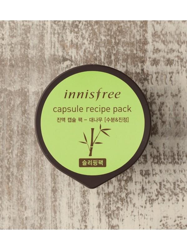 Innisfree Bamboo Capsule Recipe Pack - 10ml  (Sleeping)