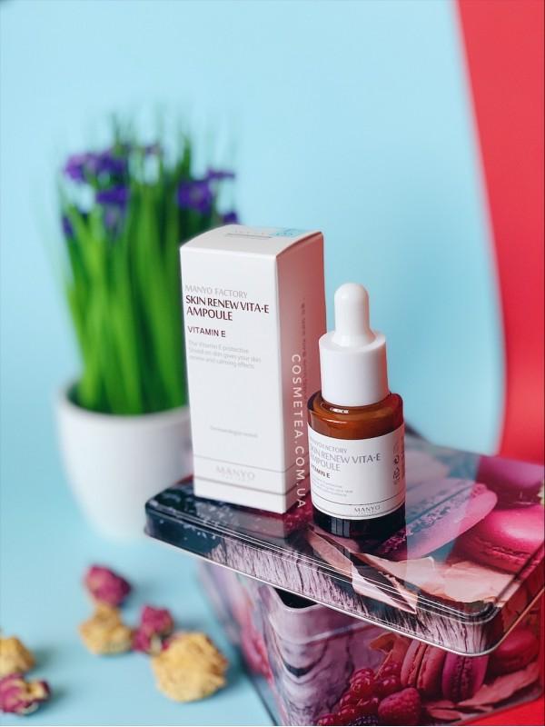 Manyo Factory Skin Renew Vita E Ampoule 15ml