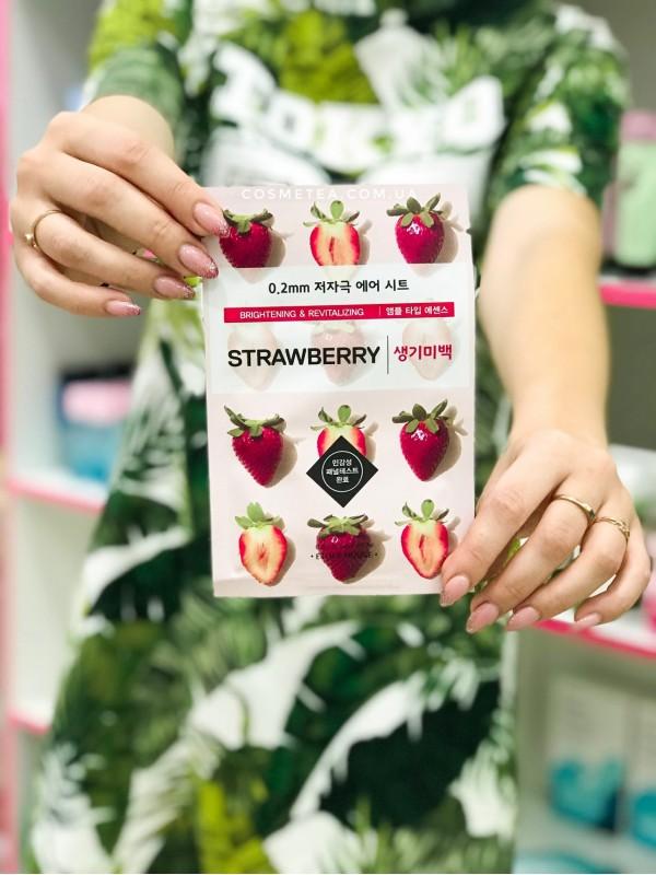 Etude House 0.2mm Strawberry