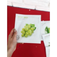 Nature Republic Real Nature Hydrogel Mask Green Grape