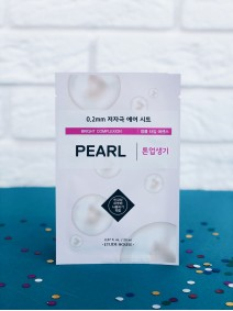 Etude House 0.2mm Pearl