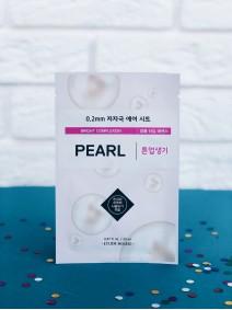 Etude House 0.2mm Pearl