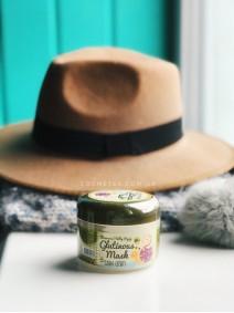 Elizavecca Milky Piggy Glutinous Mask 80% Snail Cream 100ml