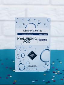Etude House 0.2mm Hyaluronic Acid