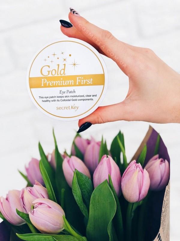 Secret Key Gold Premium First Eye Patch 60шт
