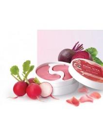 Petitfee Pink Vita Brightening Eye Mask 60шт