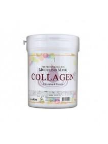 Anskin Collagen Modeling Mask 240g