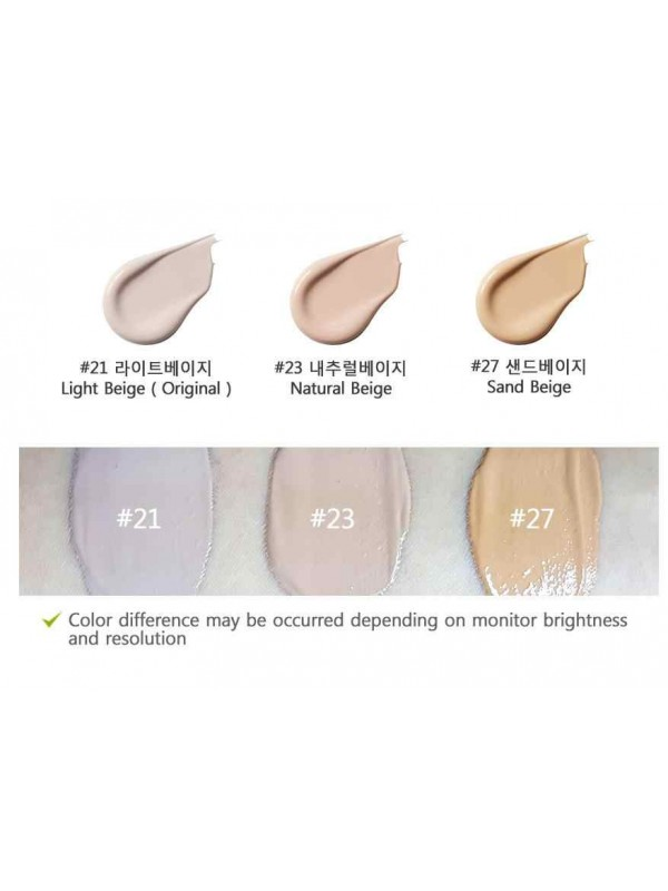 Purito  Snail Clearing BB Cream #23 Natural Beige (SPF38 PA+++) Sample
