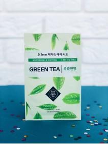 Etude House 0.2mm Green tea