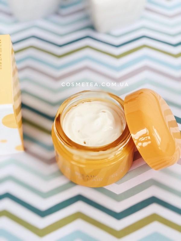 Mizon Natural Breath Cheese Repair Cream 50ml