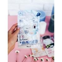 Elizavecca  Aqua White Water Illuminate Mask Pack