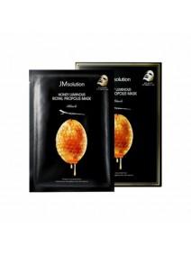 JM Solution Honey Luminous Royal Propolis Mask