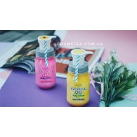 Etude House Tropical Ade Body Lotion Pina Colada 300ml