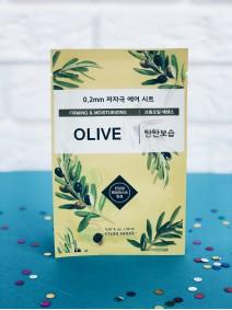 Etude House 0.2mm Olive