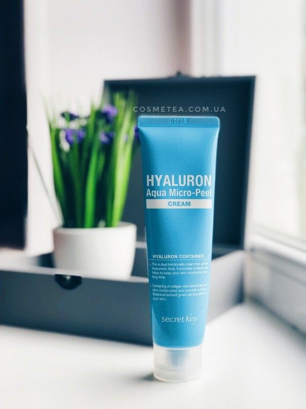 Secret Key Hyaluron Aqua Micro Peel Cream 70ml