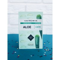 Etude House 0.2mm Aloe