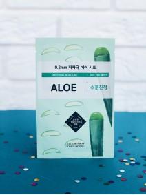 Etude House 0.2mm Aloe