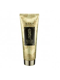 Daeng Gi Meo Ri Ja Dam Hwa Luxury Gold Solution 250ml