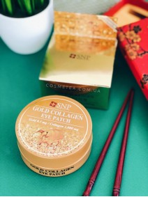 SNP Gold Collagen Eye Patch 60шт