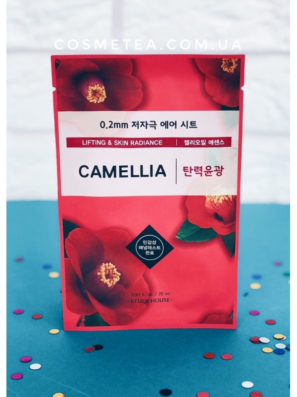 Etude House 0.2mm Camellia
