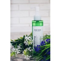 Missha Near Skin PH Balancing Cleansing Oil  150ml