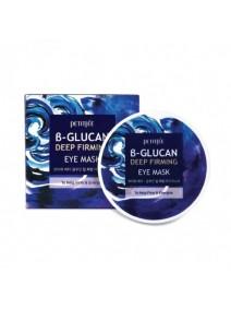Petitfee B Glucan Deep Firming Eye Mask 60шт