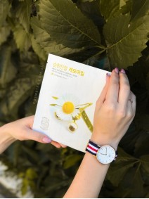 Nature Republic Real Nature Hydrogel Mask Chamomile