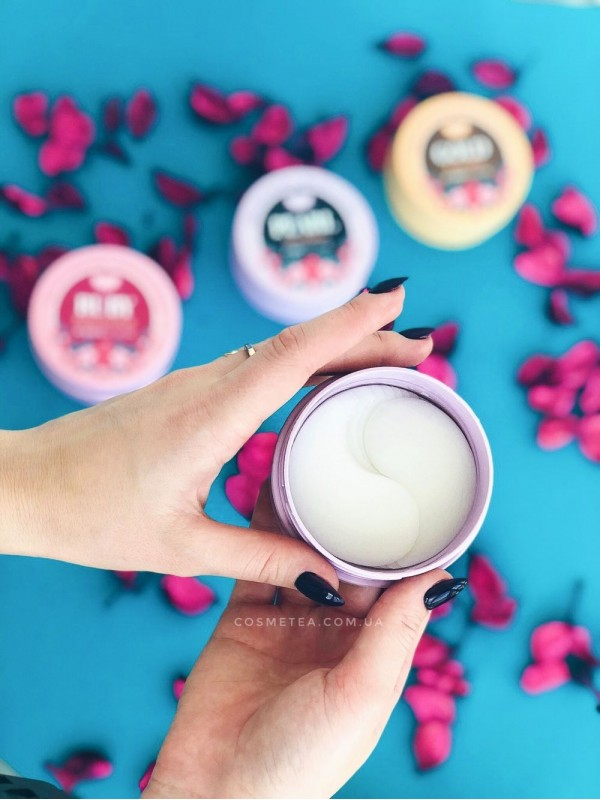 Koelf Hydrogel Eye Patch Pearl & Shea Butter 60шт