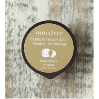 Innisfree Potato Capsule Recipe Pack - 10ml (Wash Off)