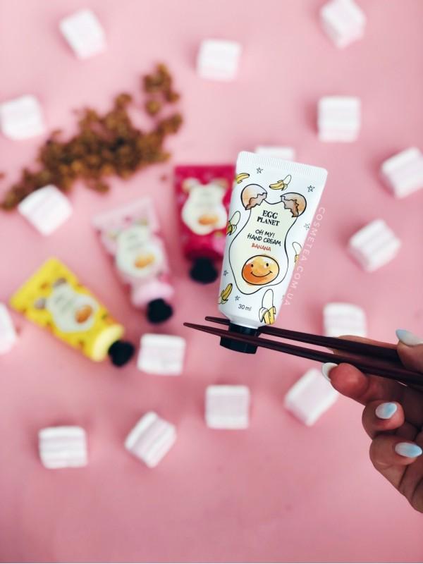 Daeng Gi Meo Ri Egg Planet Oh My Hand Cream Banana 30ml