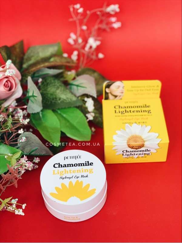 Petitfee Chamomile Lightening Hydrogel Eye Mask 60шт