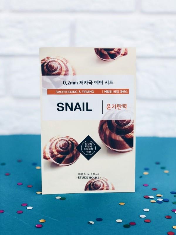 Etude House 0.2mm Snail