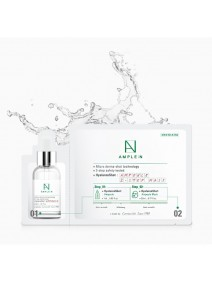Ample N Hyaluron Shot Ampoule 2 Step Mask