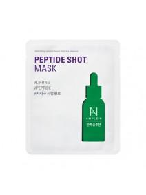 Ample N Peptide Shot Mask