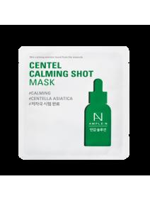Ample N Centel Calming Mask