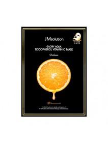 JM Solution Glory Aqua Tocopherol Vitamin C Mask