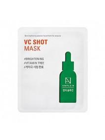Ample N VC Shot Mask