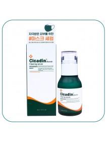 Missha Cicadin Blemish Clearing Serum 30ml