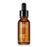 Cuskin 4,5% Clean-Up Vitamin C+ Serum 20ml