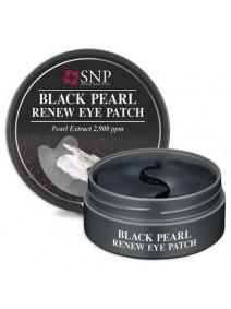 SNP Black Pearl Renew Eye Patch 60шт