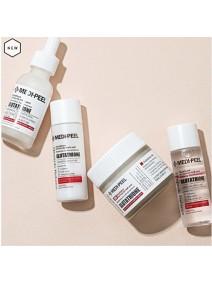 Medi-Peel Glutathione Multi Care Kit