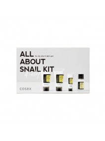 Cosrx All About Snail Kit 4шт
