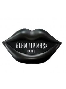 Beauu green Hydrogel Glam Lip Mask Pearl 20шт