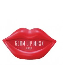 Beauu green Hydrogel Glam Lip Mask Rose 20шт