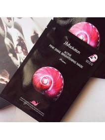 JM Solution Active Pink Snail Brightening Mask Prime